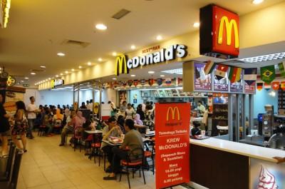 据《Astro Awani》报导,贸消部也会调查麦当劳。