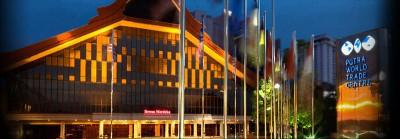 巫统否认变卖总部所在的太子世贸中心。(照片摘自pwtc.com)