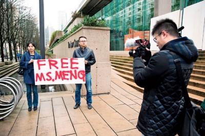 """有支持者举起""""释放孟小姐""""的标语。(法新社照片)"""