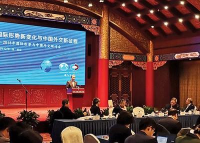 王毅称中国不会坐视任何侵害中国公民权益的霸凌行径。