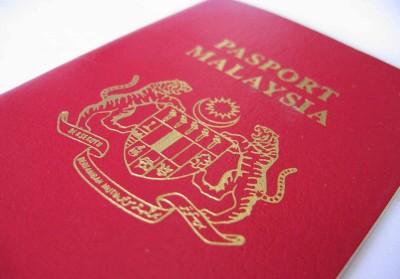 遗失护照或护照损坏的大马公民,將将面临300令吉至1200令吉的罚款。