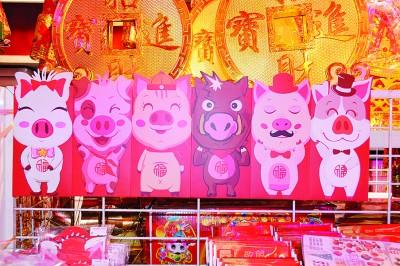 猪家族红包封充满喜感。