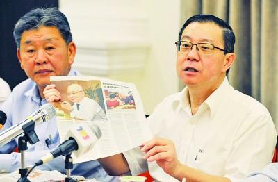 林冠英要魏家祥调查马华于2013年接受的1650万令吉竞选基金,是否来自1MDB,一旦属实就需归还。