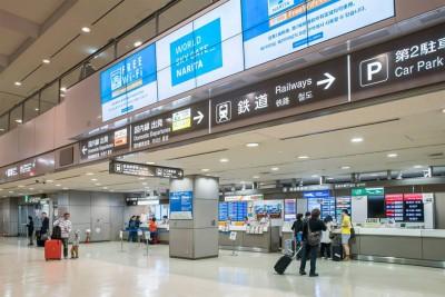 日本向搭机或搭船出境的旅客征收1000日圆的离境税。