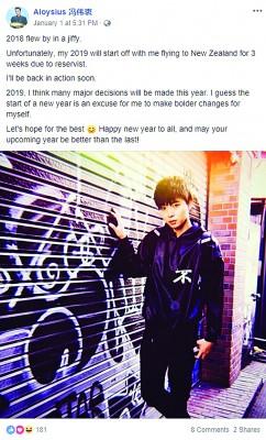 冯伟衷本月初在脸书宣布将会到纽西兰受训,并说今年会做出大胆的改变。