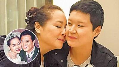 """恬妞(左)与爱女""""彤彤""""感情紧密。(小图)恬妞1992年与万梓良结婚轰动演艺圈,但婚姻维持不到4年。"""