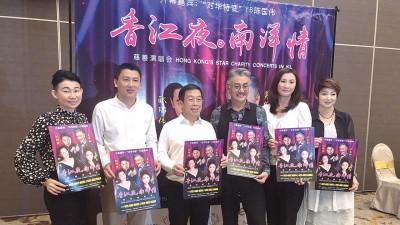 右3起吴岱融、钟淑慧及王绮琴特地从香港来马出席《香江夜·南洋情》慈善演唱会的记者会,左起为彭炜煒茜、大会主席拿督戴德胜和陈国伟。