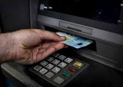 分析认为黄背心示威者难以成功瘫痪银行。