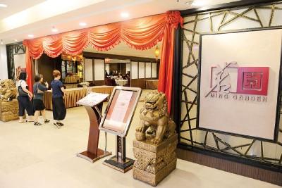 位于槟城时代广场(Penang Times Square)的茗园大酒家营业时间为12pm-3pm、6pm-10.30pm,新年期间休除夕和初一。新年套餐已开放预订,电话04-226 9977,或浏览脸书专页https://www.facebook.com/penangminggarden/。