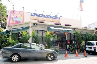 吴潮记菜馆位于峇六拜的斯里里蒙花园,靠近住宅区,营业时间为11am至2.30pm、6pm至10pm,每逢星期三休息,新年期间照常营业。
