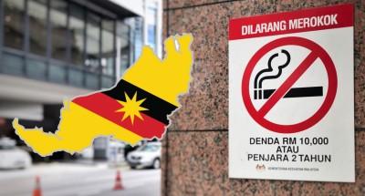 砂拉越1月21天起执行禁烟令,宽限期半年。