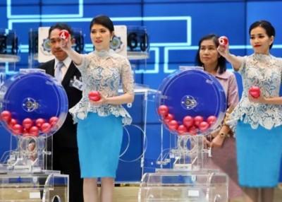泰国的年末彩票提早开奖。
