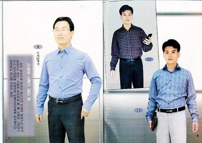 """""""智能衣袖""""(图左)可监察人体健康。"""