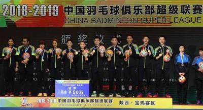 浙江队夺得本赛季中国羽超冠军。