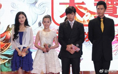 陈昱霖6年前主演《吉祥天玑》,赵丽颖(左)还只是配角。