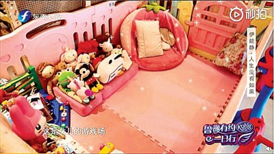 伊能静为幼女布置小游乐场。