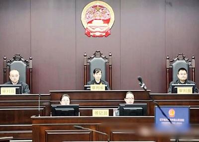 辽宁省大连中级人民法院作出判决。