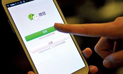 微信公布用家生活细节,被网民质疑监控。