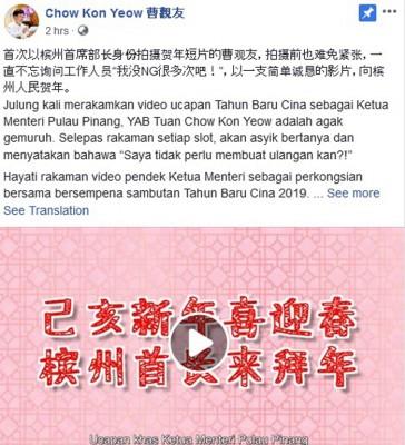 管理者曹观友短片贺新春。