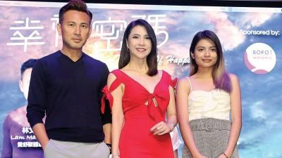 林文龙、陈美娥和李佩玲在《幸福密码》中有多场对手戏,首次合作的3人希望会有新火花出现。