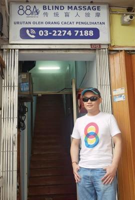 位于十五碑市中心的88A传统盲人按摩,是李灵彬与友人合营的一家盲人按摩院。