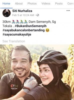 茜蒂诺哈丽查于周二在脸书贴了几张图片,指出虽然是骑脚车到士毛月,但她也标签并不是因为补选。