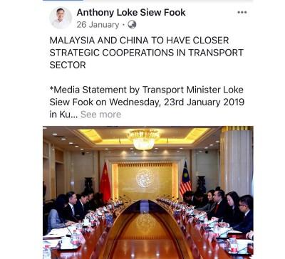 郑正成取自陆兆福官方脸书截图,指陆兆福与夫人一起出席与李小鹏的官方会议,促交长作出交代。