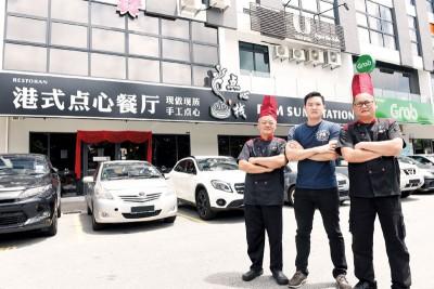 负责人之一的陈先生(中)偕2位从怡保来的点心师傅,分别是杨师傅(左)和宋师傅,合力管理经营点心栈。