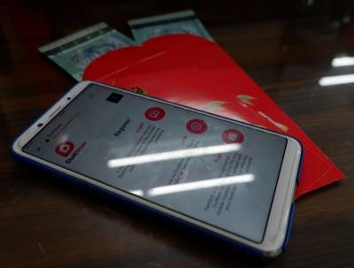 科技时代之升华,人人的智能手机功能日趋完善,导致电子红包在各级成为趋势,纷纷迈入无现金时代。