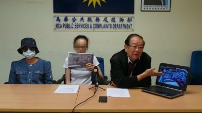 李女士母女(左起)与张天赐周二在记者会上,出示收账员登门的照片与视频。