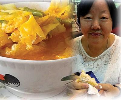 杂菜咖哩 - Emily Yeap Phaik Gnoh