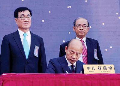 台湾高雄市长韩国瑜。(档案照)