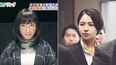 (左)木村拓哉近来达到节目宣传新片《假面饭店》常常,阳扮女装演出。(右)长泽雅美于《假面饭店》着去酒店柜台人员。
