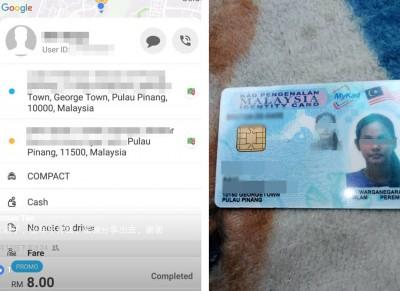(左)只有8令吉的车资也不付,女乘客竟坐霸王车。(右)巫裔女子当时留下身份证给司机。