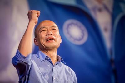 韩国瑜上任未满一年,参选台湾总统是否有正当性,引发质疑。