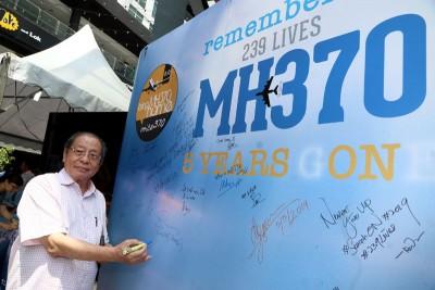 林吉祥到场支持马航MH370失踪者家属。