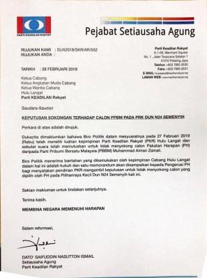 士毛月补选投票日前夕,社交媒体流传一封公正党总秘书信函,惟法米随即回应乃对手的肮脏政治伎俩。