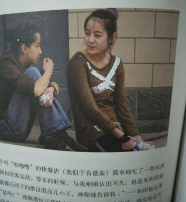 6年前旅游拍下照片,没想到照片中的美女竟是迪丽热巴(右)。