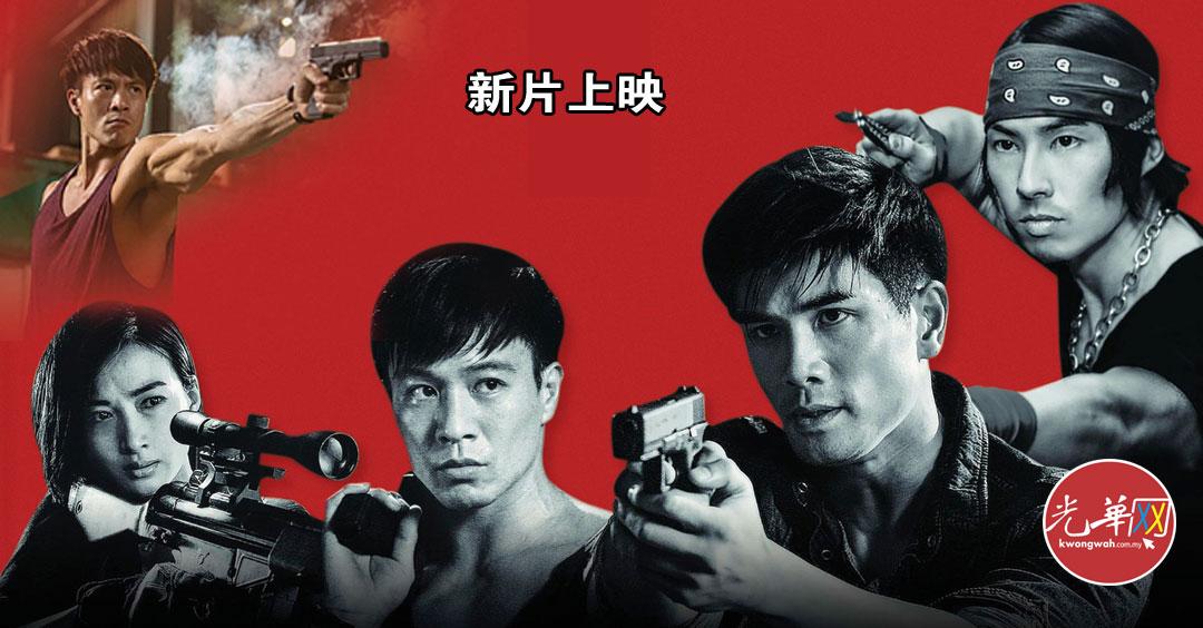 Image result for 潜行者
